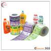 2014 Cheap pvc sticker,sticker printing, digital print labels ,custom label sticker, reflective pvc sticker