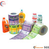 2014 Cheap pvc sticker,sticker printing, digital print labels ,custom label sticker, vinyl pvc sticker paper