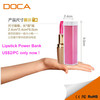 Lipstick rechargeable battery power bank 2600mah,micro usb power bank mobile power supply for iphone 5