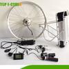 Full kit 250W dc motor electric bicycle kit