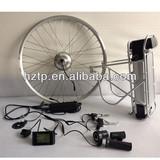 26 inch motor electric bike kit