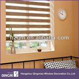 Wood look china supplier zebra roller blinds