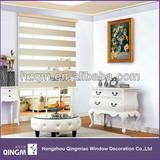 High quality combi blinds/rainbow blind/zebra blind