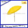 outdoor sun umbrella,beach umbrella