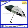 27''x 8k manual open straight umbrella