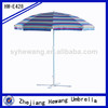 radius 90cmX8panels stripe beautiful portable beach umbrella from China manufacturer