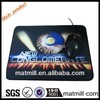 Wholesale Best promotional gifts for christmas New Year Gift 2014, customized office gift mouse pad computer mouse mat