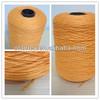 double twisted yarn high twist yarn polyester twisted yarn