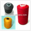 twisted yarn multi-ply yarn twisted multi color yarn
