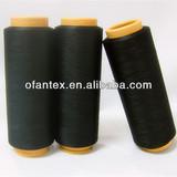 polypropylene yarn polypropylene yarn for knitting polypropylene filament yarn