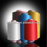polypropylene yarn polypropylene thread yarn dope dyed PP