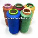 PP filament yarn virgin polypropylene solution dyed polypropylene