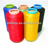 dope dyed microfiber dope dyed polyester dope dyed yarn