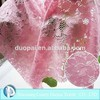 2014NEW GARMENT DRESS FLOWER FRENCH LACE FABRIC D155#