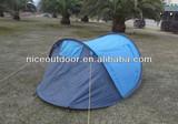 Single skin outdoor tent with opposite door