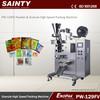 PW-129FV advanced granule pakcing machine
