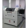SMT steel fiber laser cutting machine