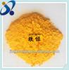 Organic Pigment yellow-83 for Plastic PVC