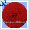 Inorganic Pigment Molybdate Red