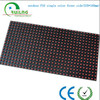 P10 single color led signs panel display module,P16 outdoor red single color led screen signs