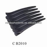 professional carbon hair clip wholesale top quality salon use