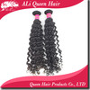 brazilian natural remy weaving hair, brazilian remy curly hair weave