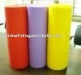 Fusible Woven Interlining