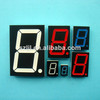 China Single Digit 0.30 inch Red 7 Segment LED Display