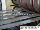 Width 600mm automatic steel coil slitting line;slitting unit;steel coil cutting line
