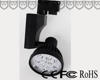 12w led track lighting cob track light