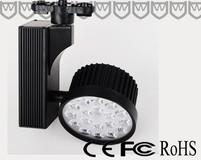 18w led track lighting LED track lamp