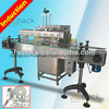 Continuous Electromagnetic Induction Sealing Capping equipment