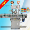Single-head Full-automatic cup sealing machine
