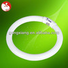 circleenergy saving lamp CFL fluorescent lamp tube lighting