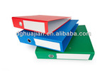 Low price lever arch file,color lever arch file