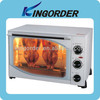35L electric chicken rotisserie oven for sale