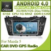 Pure Android 4.0 car dvd for Mazda 5 with steering wheel control dvd GPS radio Bluetooth TV USB SD 3G Free shipping 1261S