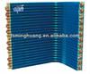 air coolers evaporator