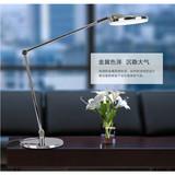 LED light, Desk  lamp ,reading light