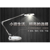 LED  desk lamp ,office  led,hotel led light