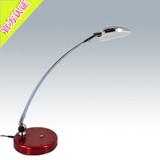 LED  desk lamp,reading light