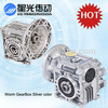 Die Cast Aluminum Housing Reducer Plastic Worm Gear Motor