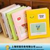 Kraft Exercise Book, Pocket Photo Album, Latest Products Photo Album