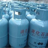 commercial lpg cylinders