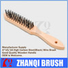 4*15 or 4*16 Row Bristles Black High Carbon Steel Brush With Wood Handle