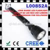 rechargeable waterproof long range flashlight