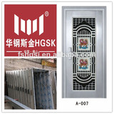 stainless steel security doors for entrance