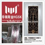 photo steel door