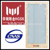 one & a half fire rate steel doors for hotel