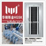 graceful design stainless steel door